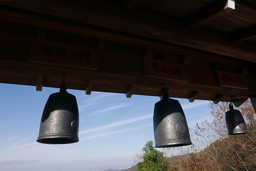 蓮華院誕生寺奥之院057