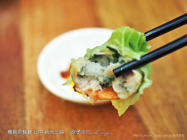 檀島茶餐廳 台中 新光三越 54