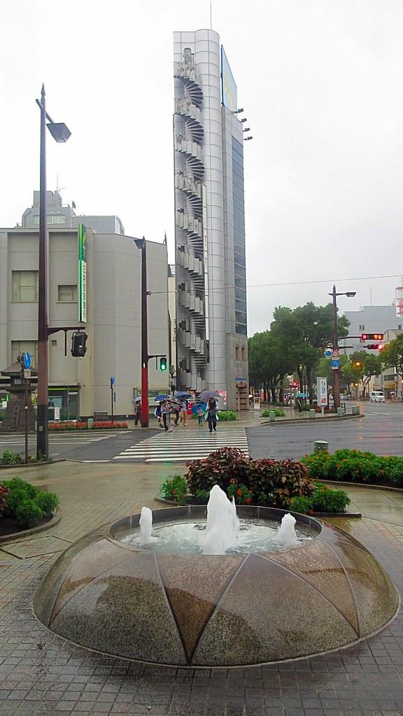 Kagoshima Japanese seaside city