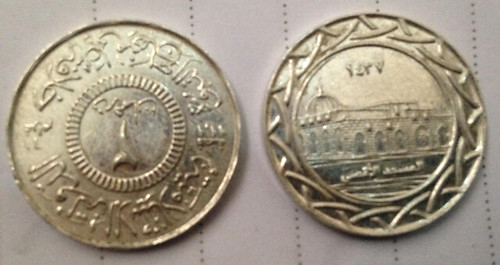 ISIS coin silver 1