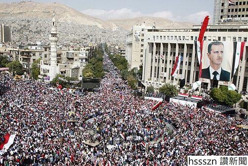 SYRIA/