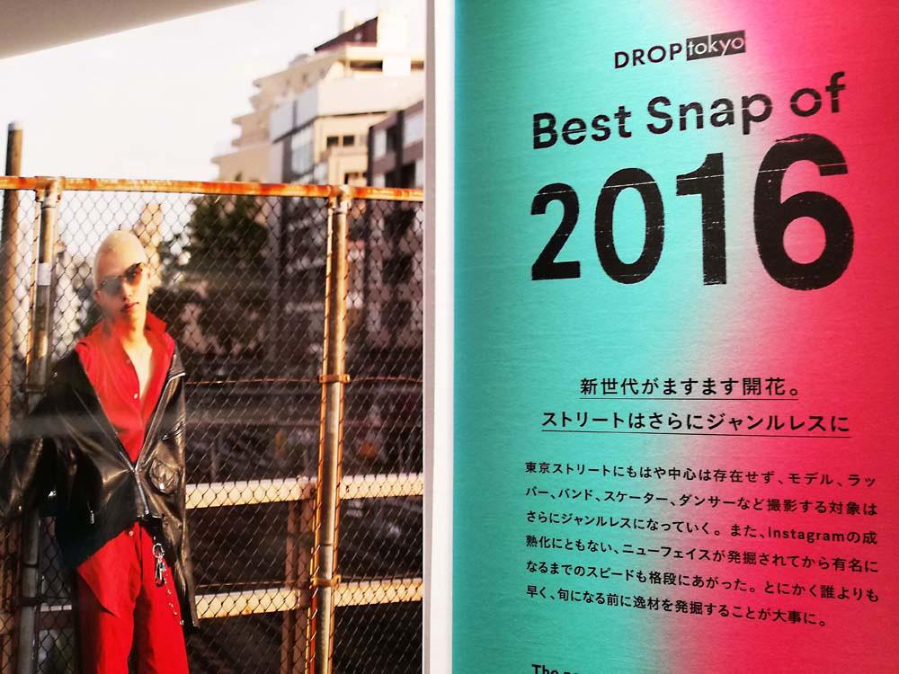 toomilog-TOKYO_STREET_FASHION_ARCHIVES_2007-2017_Droptokyo_081