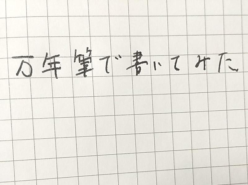 DSC_0128~2-01