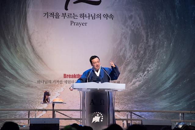 2017 송구영신예배