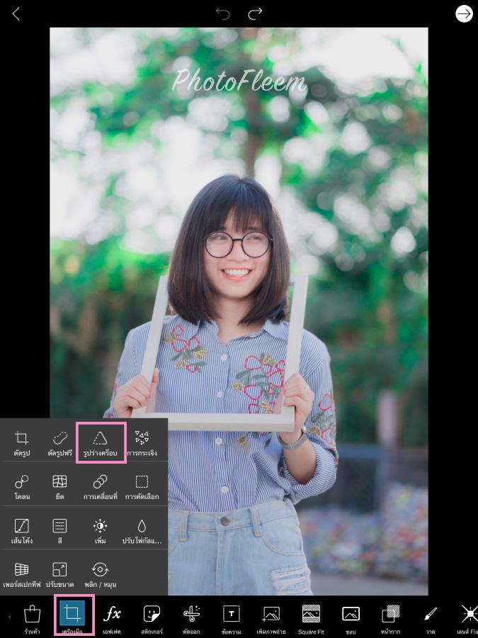 PicsArt Crop Advance