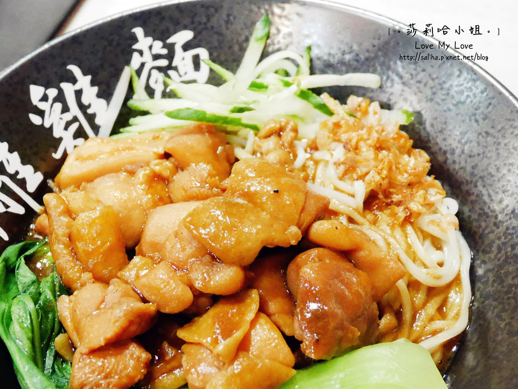 台北文山區捷運景美站附近餐廳一品花雕雞麵 (9)