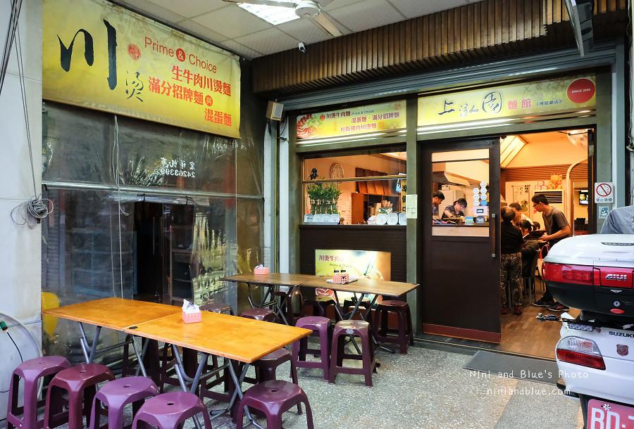 上泓園牛肉麵-科博館美食03