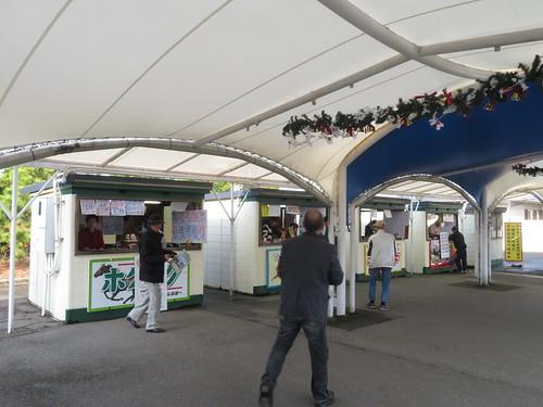 金沢競馬場の予想紙売り場