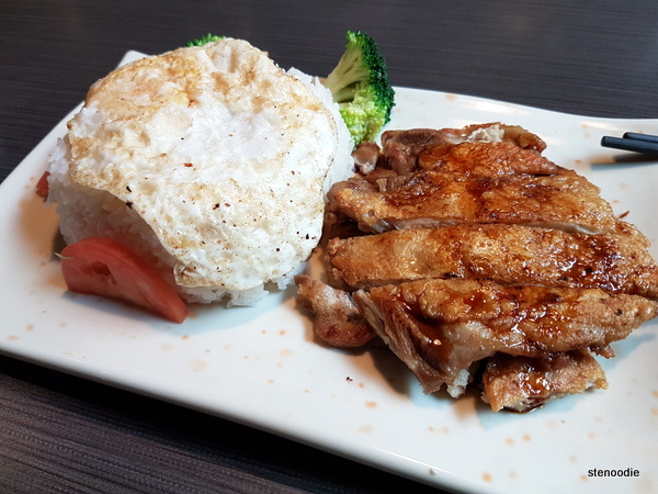 Teriyaki Chicken with Egg on Rice