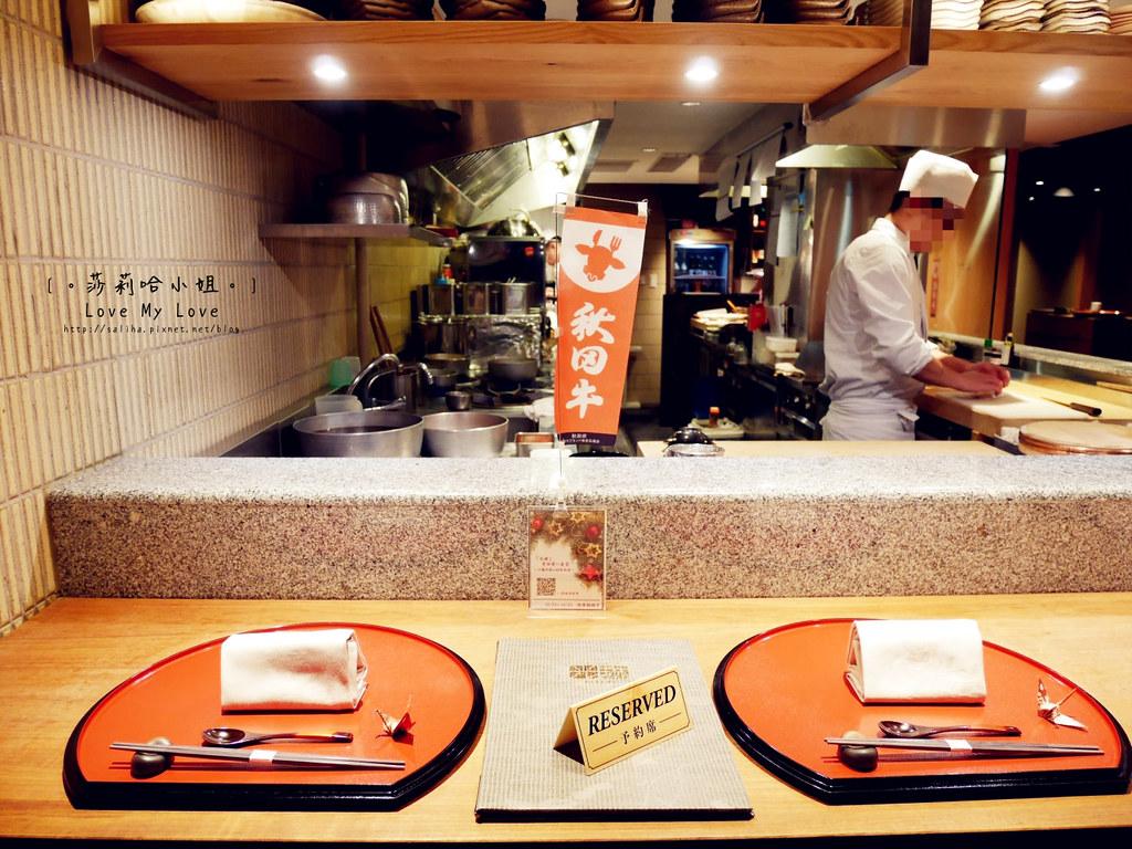 光琳割烹日本料理大安店 (2)