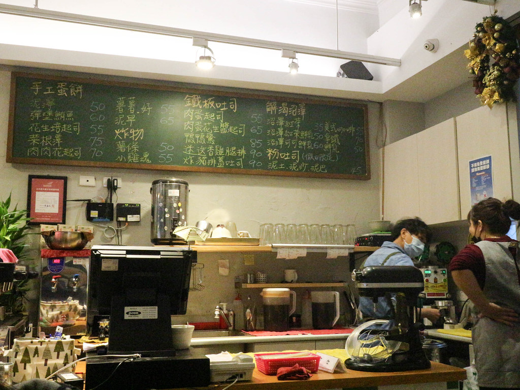早澤早餐 (2)
