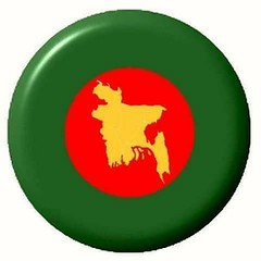 I Love my Country #Bangladesh  #Sylhet