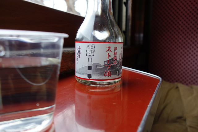 Stove sake (Be careful not to overdrink)