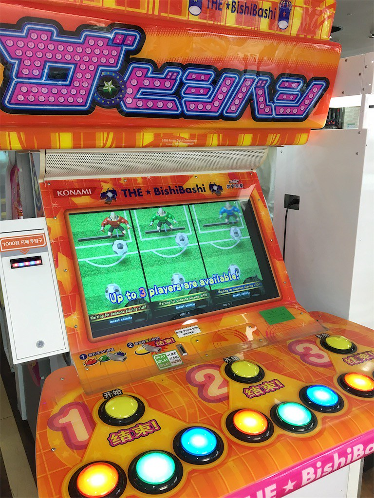 gamecenterinkorea13