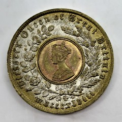 Victoria Model Crown obverse