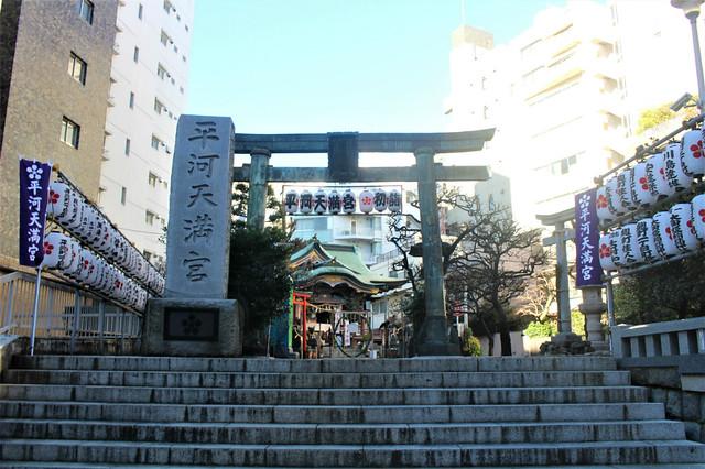hirakawatenmangu_gantangosyuin002