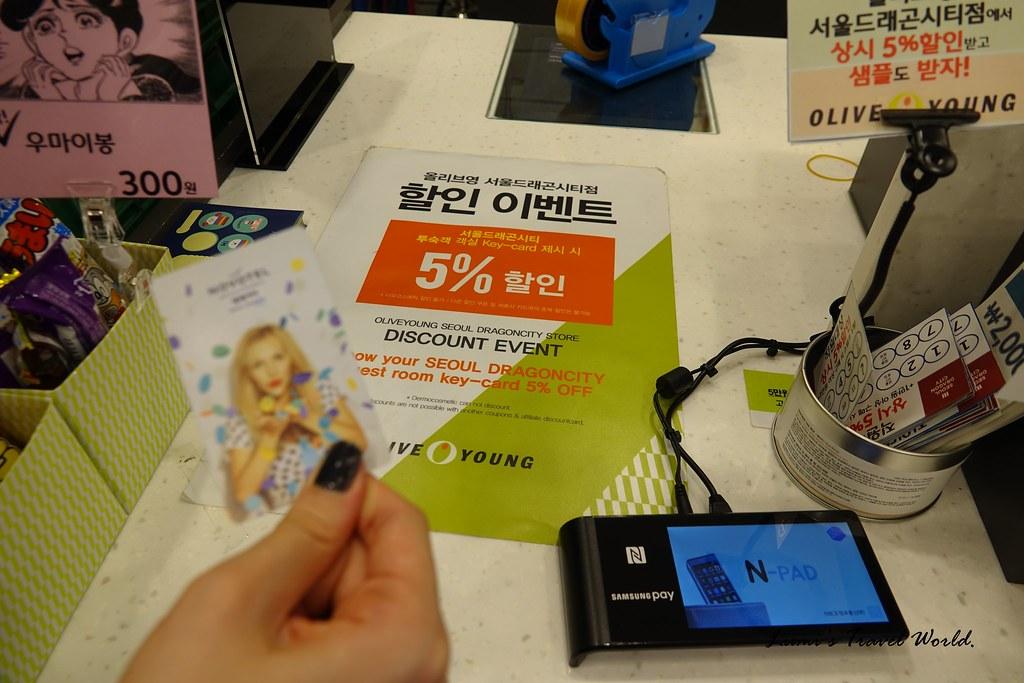 SeoulDragonCity23