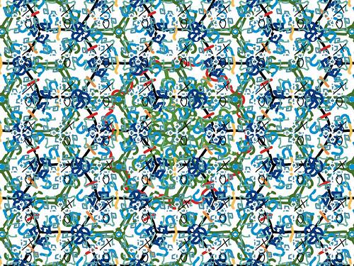 2017.03.21 Mismatched Symmetry