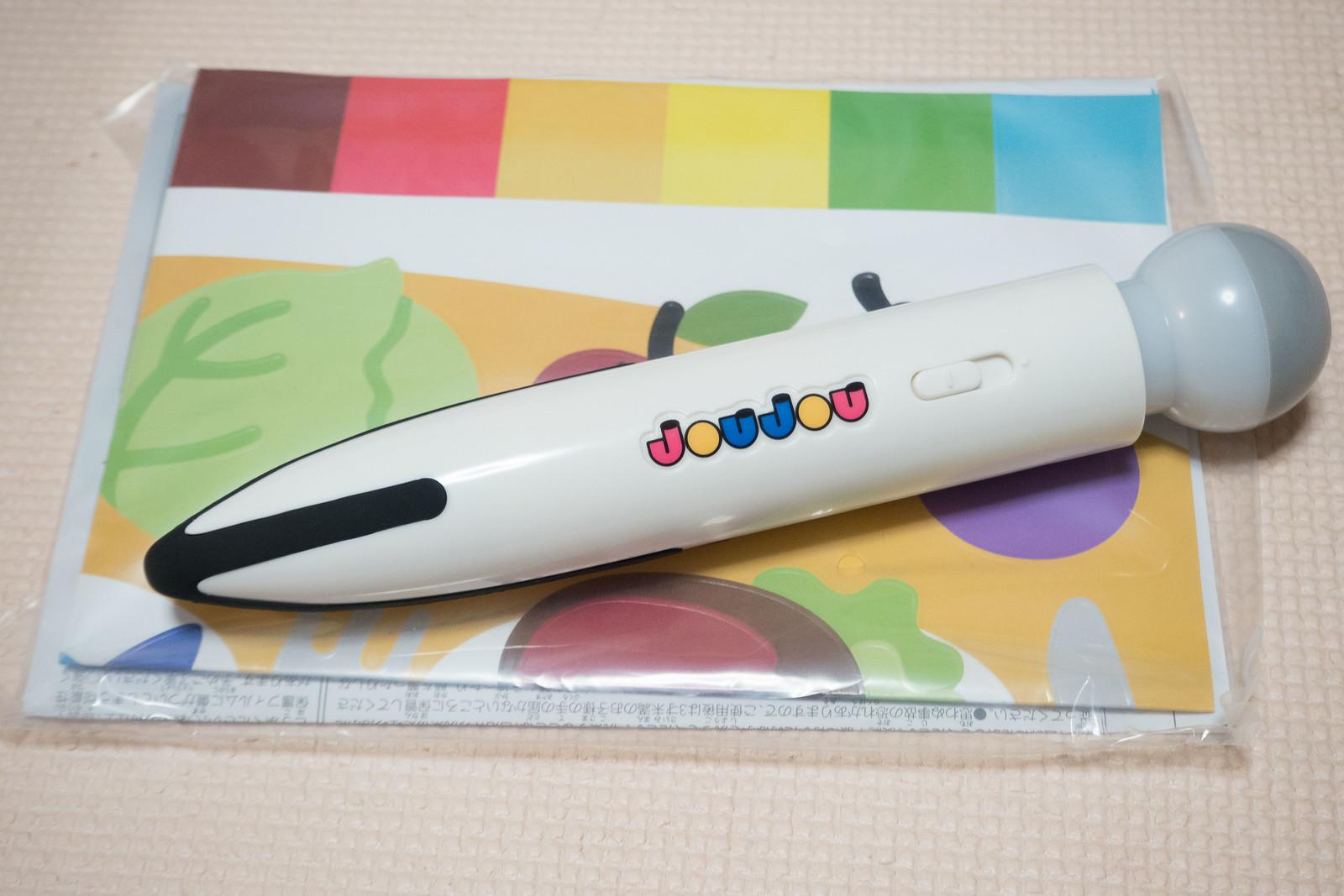 いろキャッチペン-8