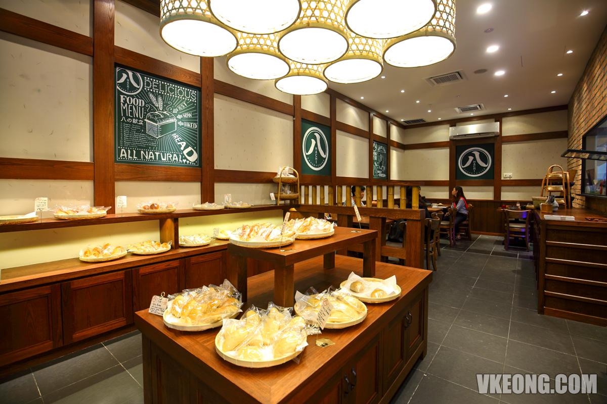 Hachi-Japanese-Bakery-Plaza-Damas-Sri-Hartamas