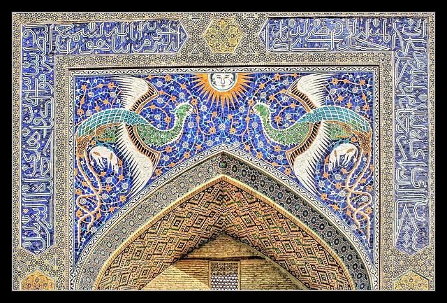 Bukhara UZ - Nadir Divan-Begi Madrasah 02