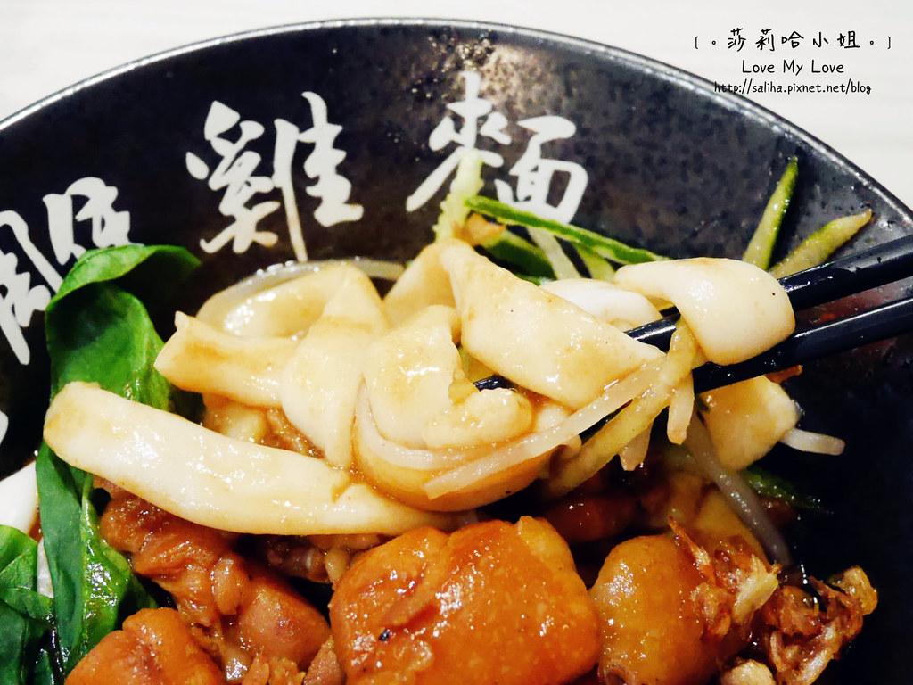 台北文山區捷運景美站附近餐廳一品花雕雞麵 (11)
