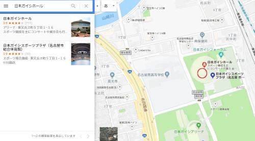 idokeidoshitei006