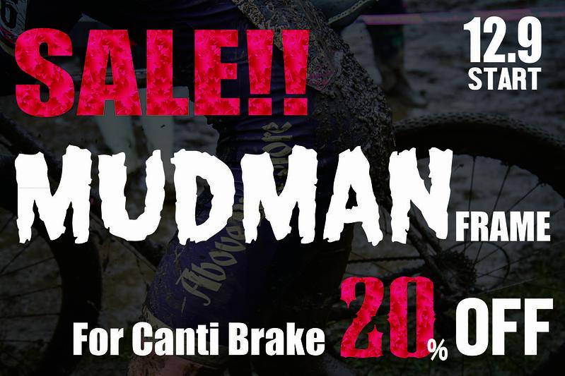 Mudman Sale