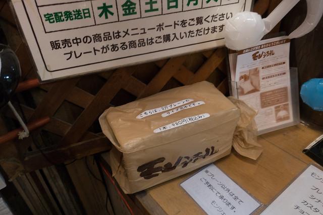 20171214_モンシェール_0007.jpg