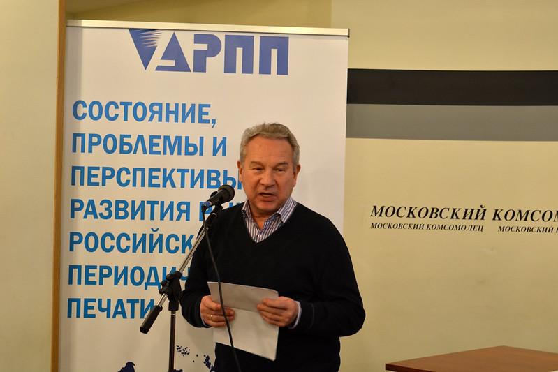 Горбунов А.В., исполнительный директор АСКР