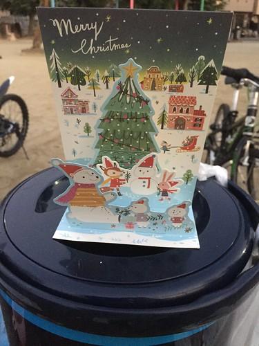 金ひろへのクリスマスカード