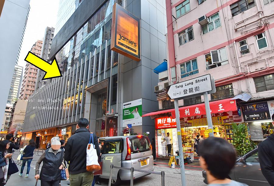 香港美食大三圓酒家06