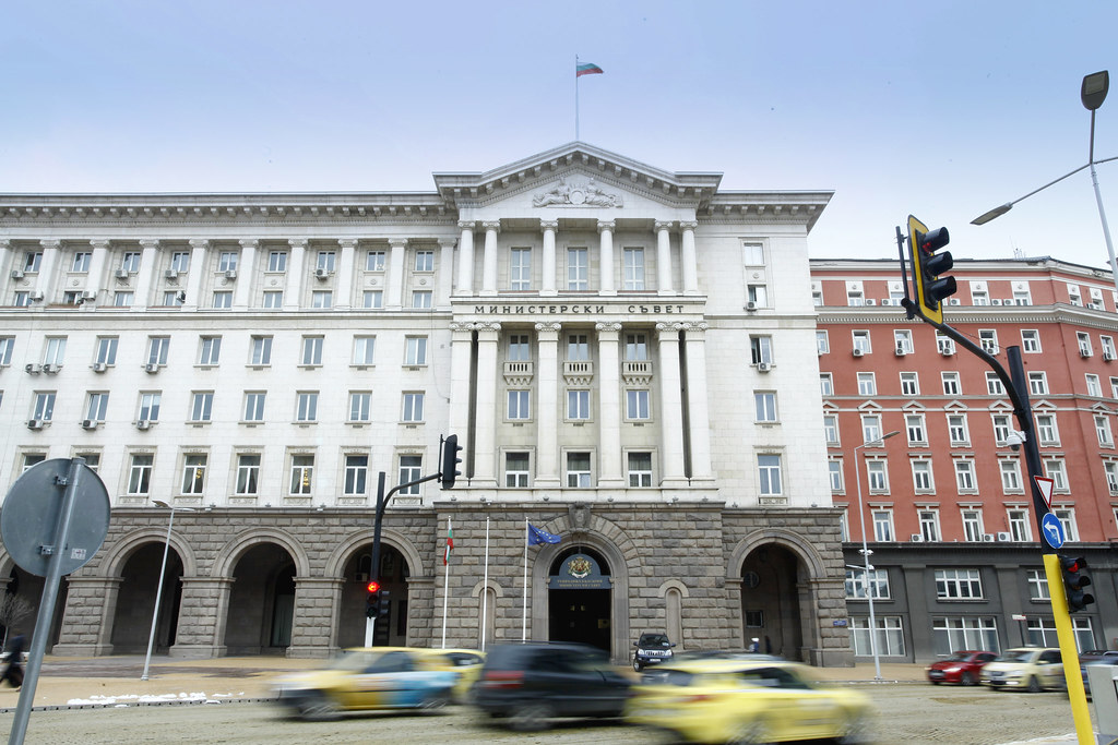 Council of Ministers, Bulgaria