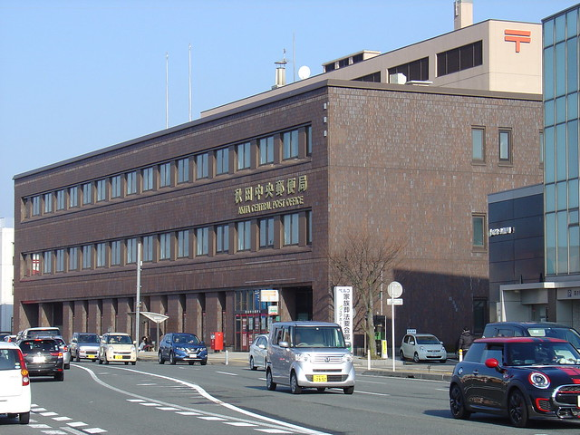 Akita Central Post Office