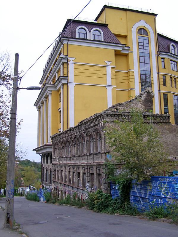 Украина. Утренний Киев -