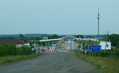 Prosyane / Просяне (Ukraine) - Border to Russia