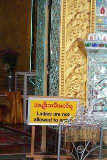 hsipaw golden monestary sign