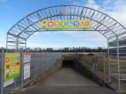 金沢競馬場の内馬場遊園地への入口