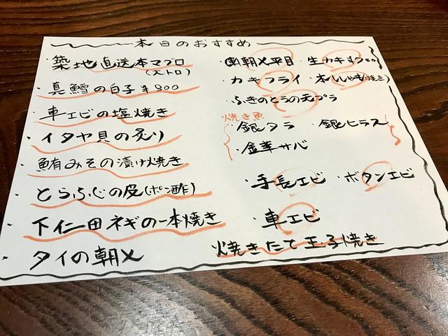 2017.12.15 錦之助