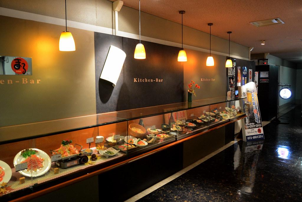 Kitchen-Bar 居食屋