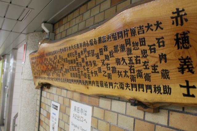 takanawajinja001