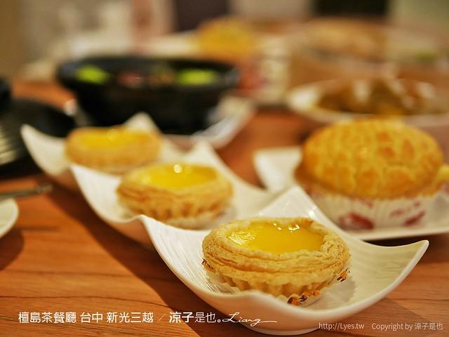 檀島茶餐廳 台中 新光三越 2