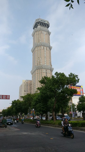 Chang-Gu Tower, Kaohsiung