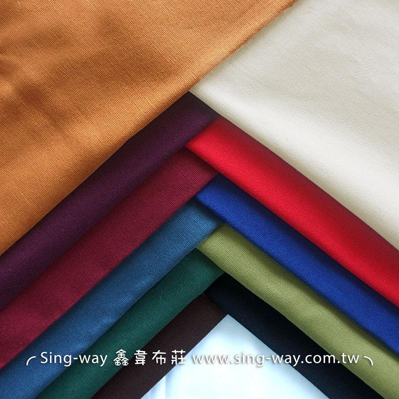 2C590048 素面 素色棉質 平織 4尺8