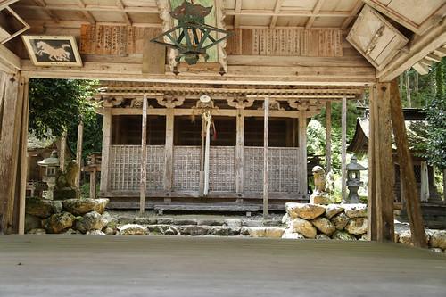 志古淵神社