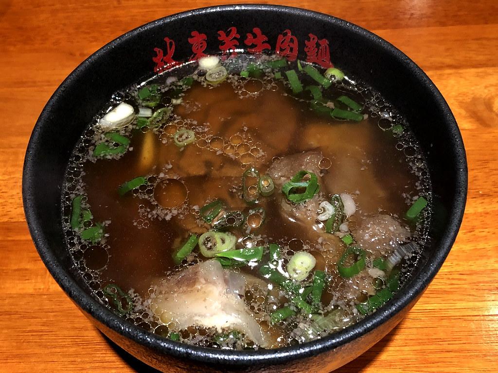 林東芳牛肉麵 2018