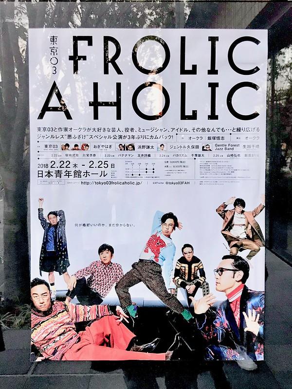 FROLIC A HOLIC