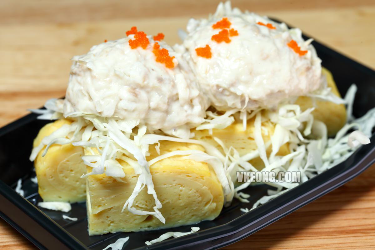 Shin-Tamagoyaki-Tuna-Mayo