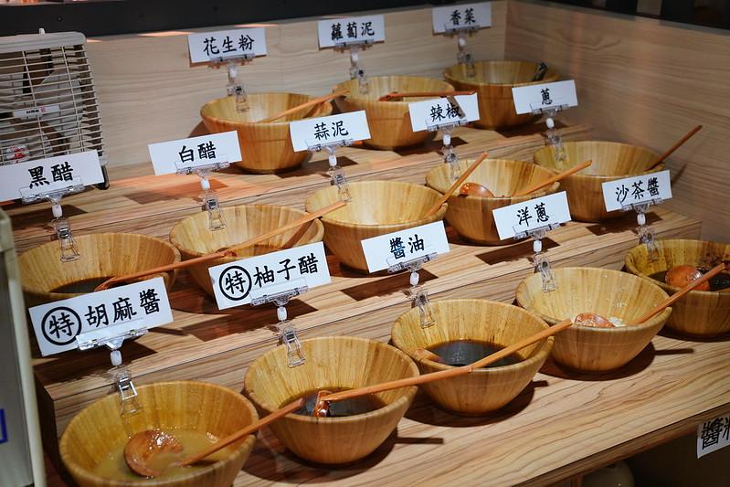 食鍋憶精緻鍋物 (14)