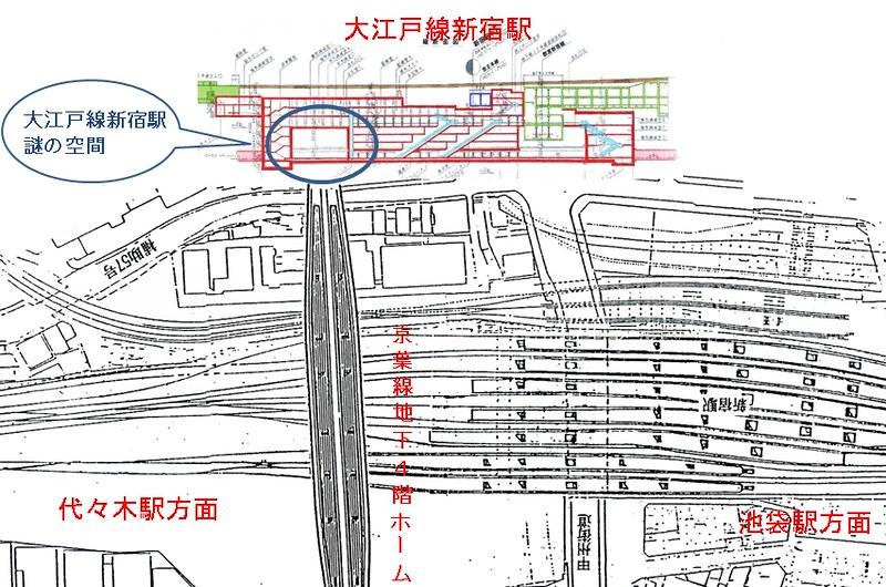 京葉線新宿駅延伸と都営大江戸線新宿駅謎の空間 (2)